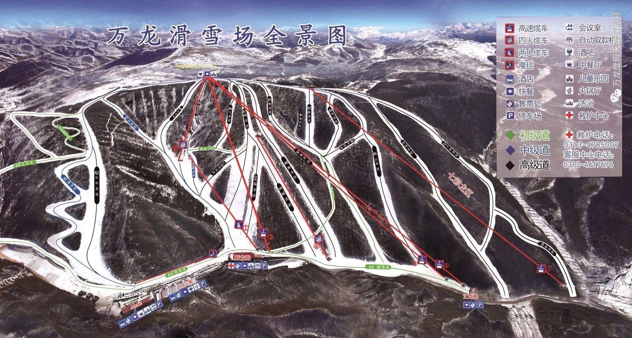 De opmars van China als wintersportland